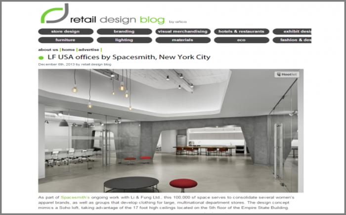 Retail design blogshutterstock office new york city for Retail interior design firms nyc